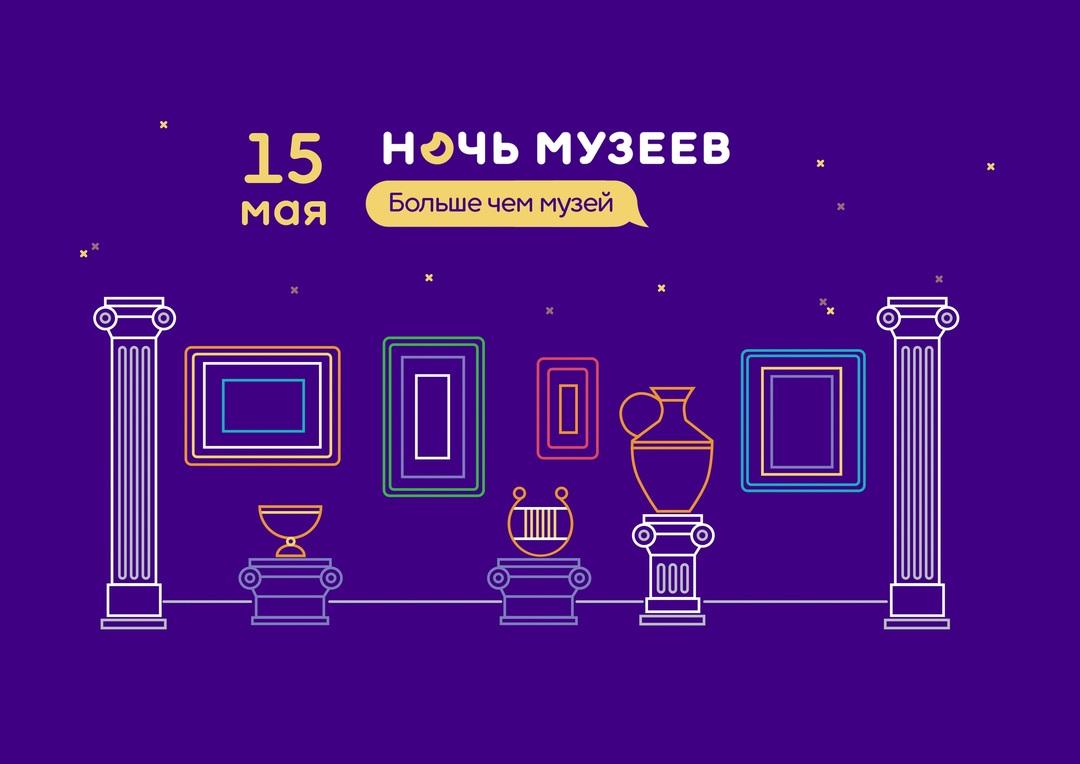 В Крыму подготовили насыщенную программу акции «Ночь музеев»