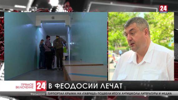 Борьба с пандемией – одна  из главных тем в докладе Главы Крыма Сергея Аксёнова