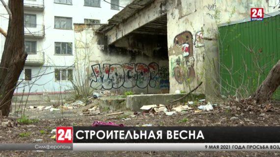 Как преображаются крымские города и кто занимается бесхозными объектами?