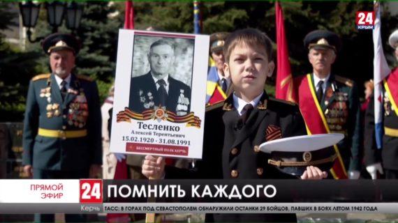 Новости Керчи. Выпуск от 08.05.21