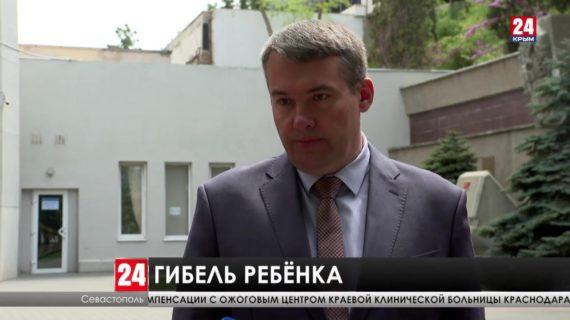В Севастополе во время пожара погибла шестилетняя девочка