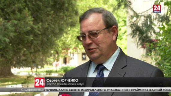 Как проходит третий день предварительного голосования партии «Единая Россия»?