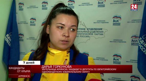 69 претендентов от Крыма прошли отбор для участия в праймериз