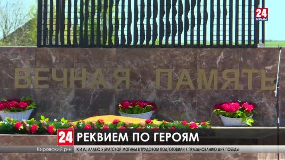 Как в Кировском районе почтили память героев Великой Отечественной войны?