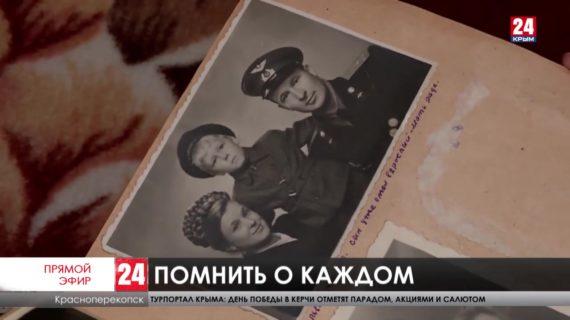 Новости северного Крыма. Выпуск от 07.05.21