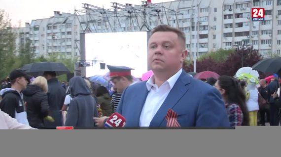 Акция «Свеча памяти» прошла в Евпатории