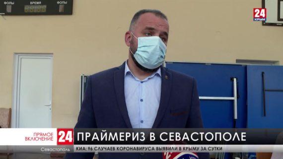 В Севастополе работают больше восьмидесяти избирательных участков