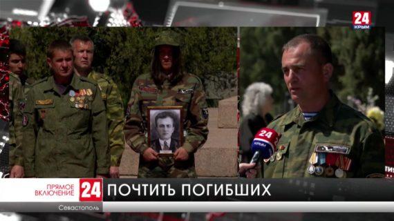 Церемония перезахоронения участников боёв за Севастополь в годы ВОВ состоялась в городе-герое