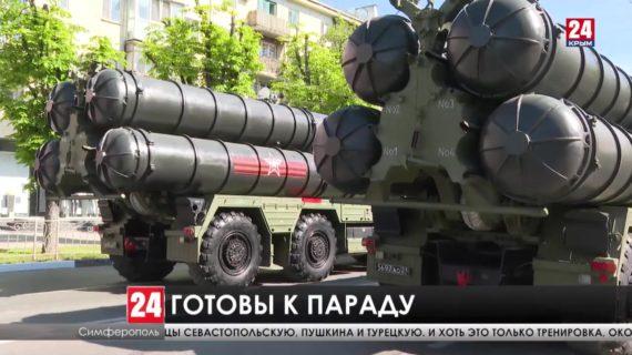 В Симферополе прошла генеральная репетиция парада Победы