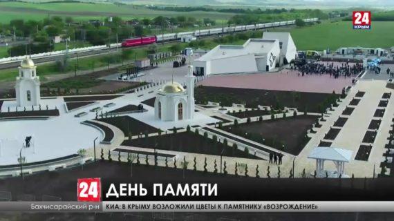 В мемориальном комплексе в посёлке «Сирень» почтили память жертв депортации народов Крыма
