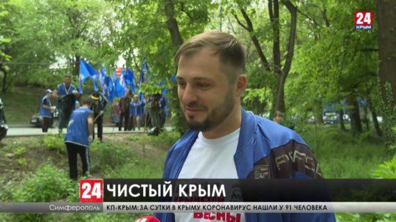 В Крыму прошла экологическая акция «Чистый Крым»