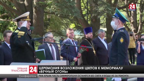 В Симферополе вспоминают подвиги бойцов, отдавших жизни при выполнении боевых задач