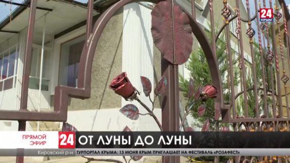 Как отмечают праздник Ураза-Байрам в первой столице крымского ханства?