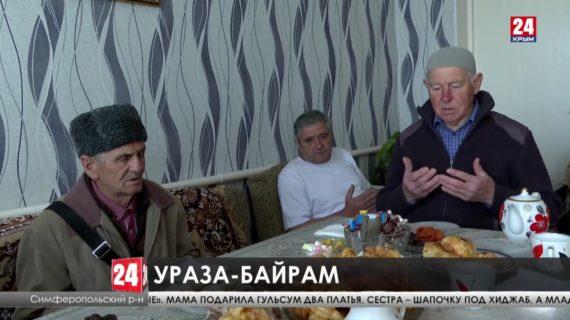 Завершился священный месяц Рамадан. Как отмечают праздник Ураза-байрам в Крыму?