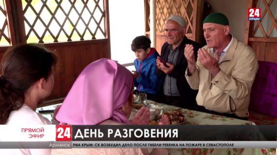 Ночь в молитвах и праздничные застолья - в Крыму более трёхсот тысяч мусульман отмечают завершение Рамадана