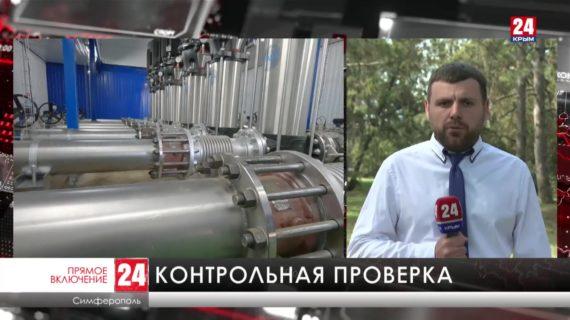 Продолжается рабочий визит на полуостров вице-премьера России Марата Хуснуллина