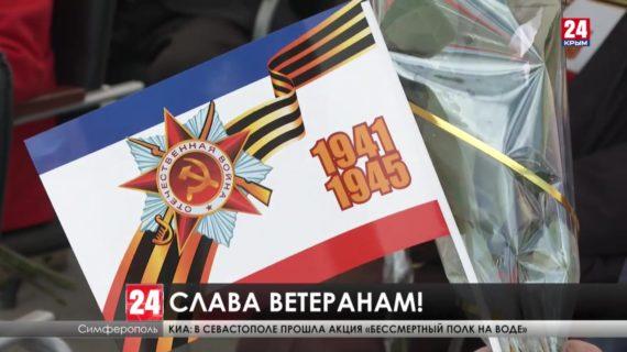 В столице Республики прошёл Парад в честь 76-й годовщины Великой Победы