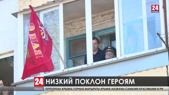 Герои Победы! Как на востоке полуострова поздравили ветеранов Великой Отечественной войны?