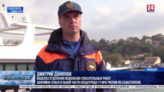Водолазная служба МЧС России отмечает юбилей