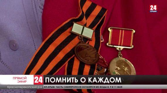 Памятные открытки и продуктовые наборы – в Красноперекопске с 76-ой годовщиной великой Победы поздравляют ветеранов