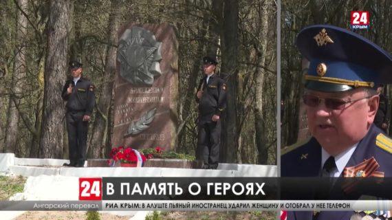 В память о героях. В Крыму сегодня вспоминали погибших в годы ВОВ партизан и подпольщиков