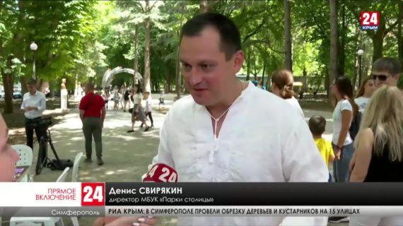 День России отмечают в столице Крыма