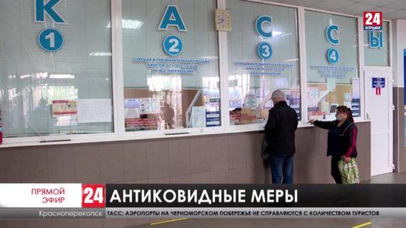 Новости северного Крыма. Выпуск от 15.06.21