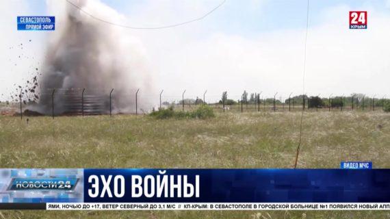 Новости Севастополя. Выпуск от 15.06.21
