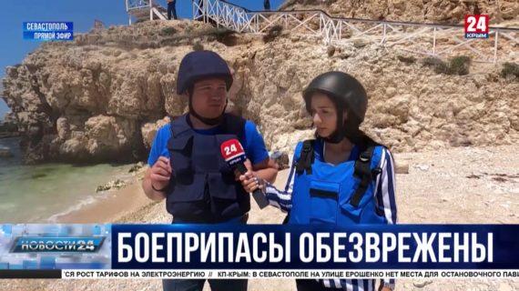 Новости Севастополя. Выпуск от 08.06.21