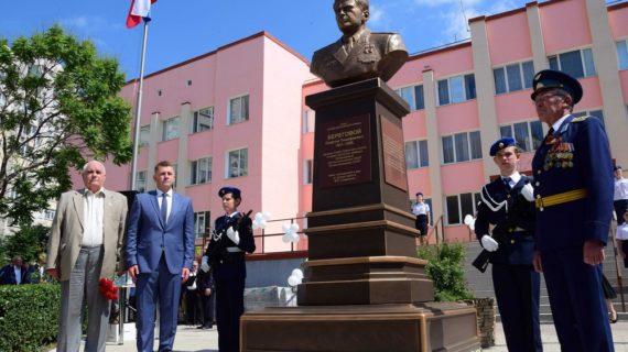 Бюст заслуженному летчику испытателю СССР Георгию Береговому установили в Симферополе