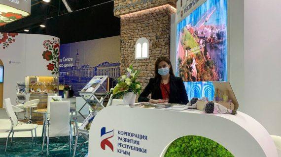 Арабские инвесторы интересуются возможностями Крыма