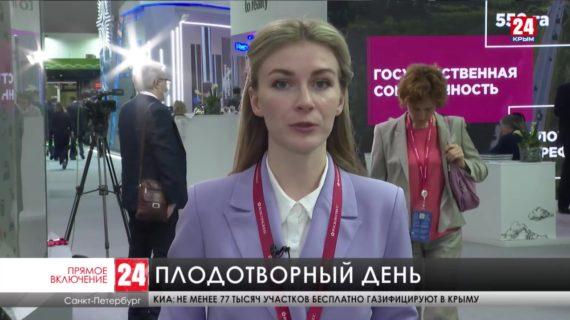 На международном экономическом форуме в Санкт-Петербурге продолжает активно работать делегация нашей Республики