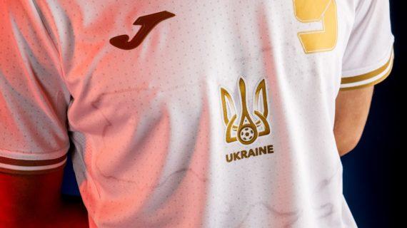 В ФИФА прокомментировали ситуацию с формой сборной Украины