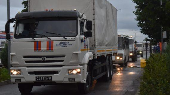 Два эшелона аэромобильной группировки направили в Крым для ликвидации последствий подтопления