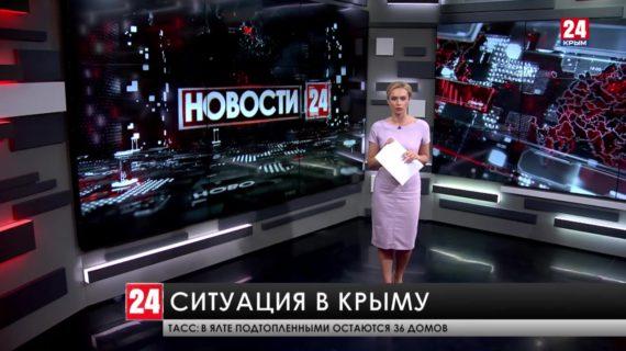 Глава Крыма объявил ближайшие дни в Большой Ялте нерабочими