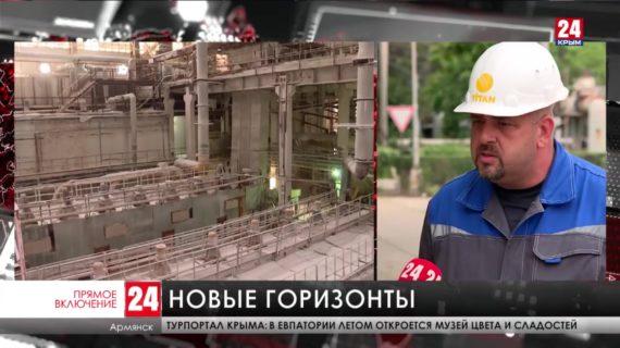 Завод «Титан» увеличивает объёмы производства