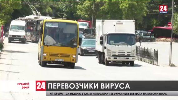 На Южном берегу Крыма начали проверять общественный транспорт