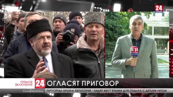 Заседание по делу Рефата Чубарова начинается в Верховном суде Республики