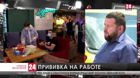 Крымские медики начали вакцинировать от коронавируса сотрудников кафе, баров и ресторанов