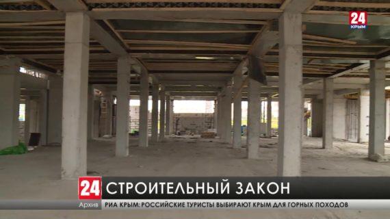 Госдума приняла законопроект об особенностях осуществления градостроительной деятельности на территории Крыма и Севастополя