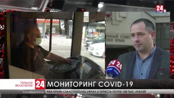Количество мобильных групп по мониторингу ситуации с COVID-19 в Симферополе решили увеличить вдвое