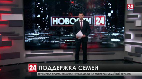 15 c половиной тысяч крымских семей получили ежемесячную денежную выплату в мае