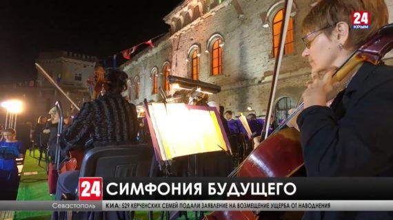Симфония будущего, написанная танцующими парами: как прошёл Большой офицерский бал в Севастополе?