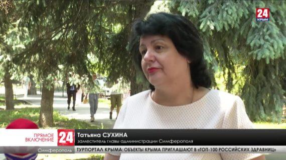 На базе крымских школ открылись летние оздоровительные лагеря