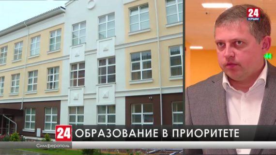 Правительство Крыма обозначило главные приоритеты в развитии сферы образования