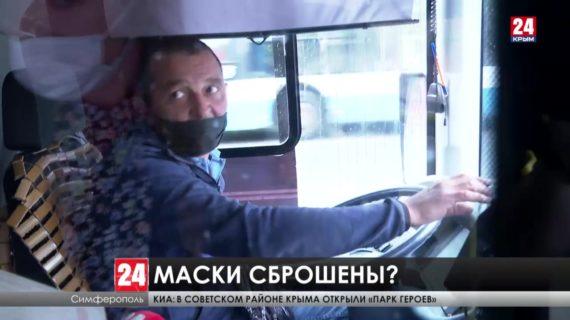 Устали или страх потеряли? Почему крымчане перестали носить маски?