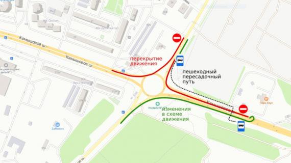 Как в Севастополе будет ходить общественный транспорт на время перекрытия Камышового шоссе