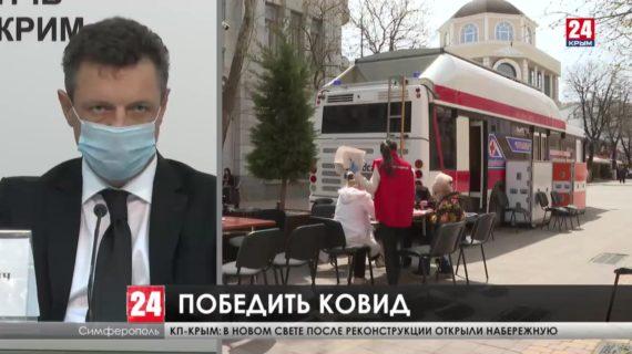 В Крыму стало больше мест, где можно сделать прививку от ковида
