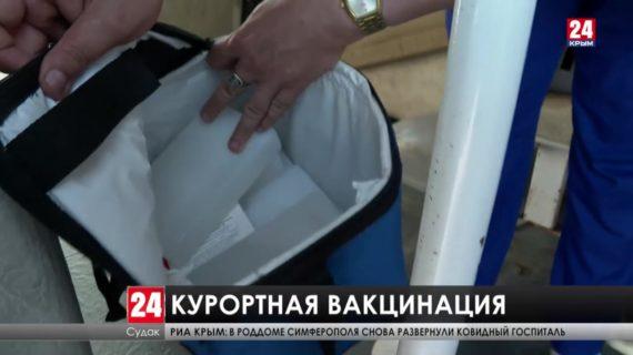 Чтобы выработать коллективный иммунитет, в Крыму должны получить прививку 60% населения
