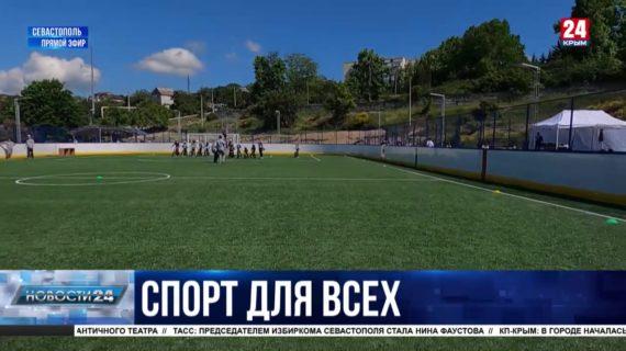 В Севастополе открыли новый физкультурно-оздоровительный комплекс